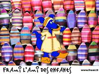 Fond d'écran Frami au Maroc