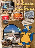 Souvenir de Frami en Tunisie